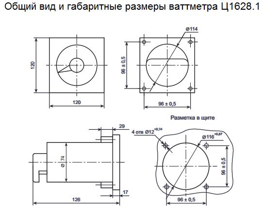 Ресанта стабилизатор напряжения схема электрическая 710