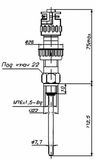П-1тр приемник температуры